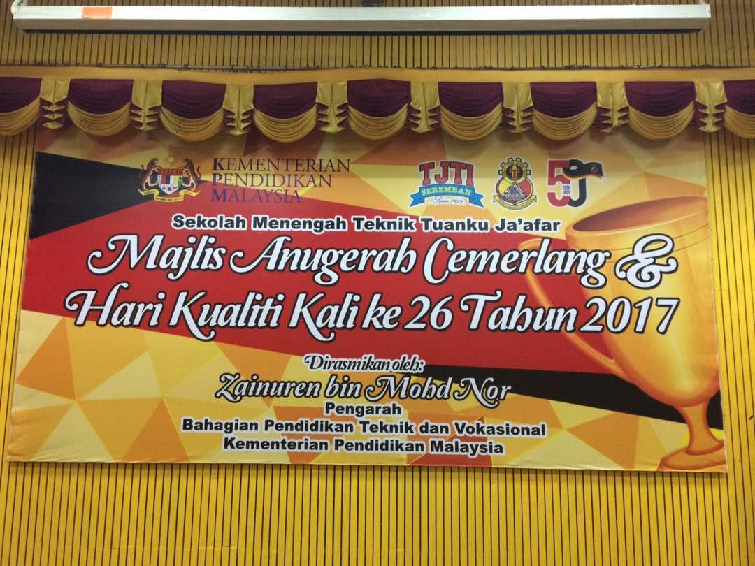 Majlis Anugerah Cemerlang 2017